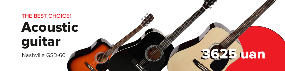 Acoustic Guitar Nashville GSD-60 is the best choice!