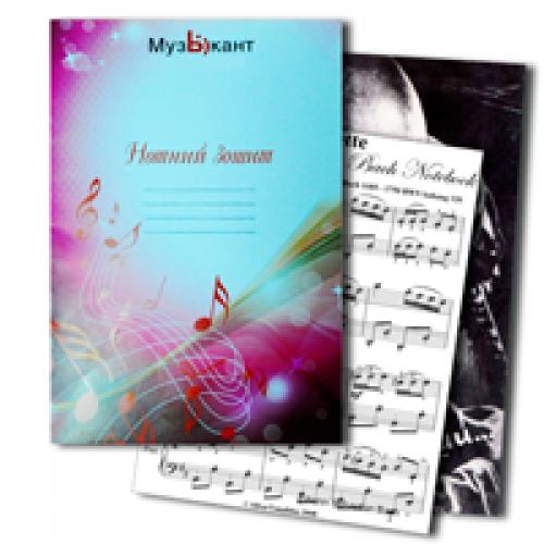 Література для музикантів