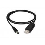 Комутаційний кабель JBL EONONECOMPACT-512V