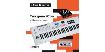 Тиждень iCon в Музикант.укр
