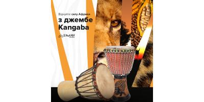 Відчуйте силу Африки з джембе Kangaba