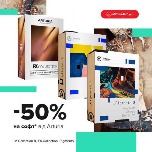 -50% on Arturia software