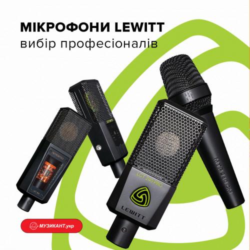 Правильний мікрофон для ASMR