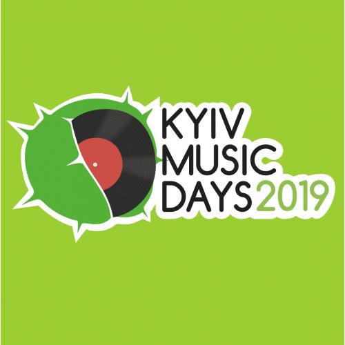 Kyiv Music Days: как это было?
