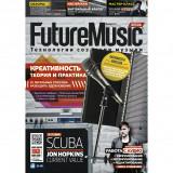 Журнал FutureMusic №8 (червень 2018)