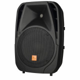 Акустическая система активная Maximum Acoustics Pro.12 BLU
