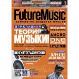 Журнал FutureMusic №9 (липень 2018)