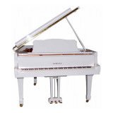 Grand Piano Yamaha GC1 Polished White