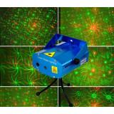 Міні лазер STLS Laser Mini 6