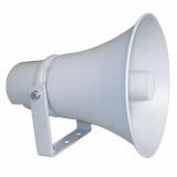 Рупорний гучномовець HL Audio H50