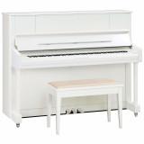 Piano Yamaha U1  U1J Polished White