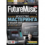 Журнал FutureMusic №7 (травень 2018)